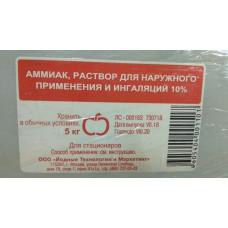 Аммиака раствор 10%