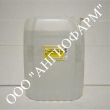 Салициловая кислота 1%