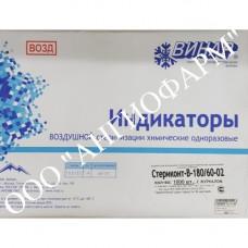 Индикатор воздушной стерилизации СТЕРИКОНТ-В-180/60-02 (1000 тестов), с журналом